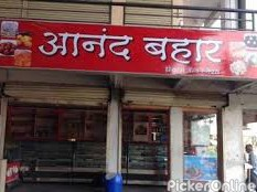anand bhandar sweets