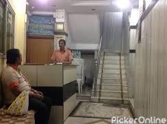 Mumtaz Guest House