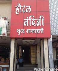 Hotel Nandini With Pure Veg Restaurant