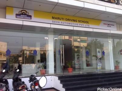 Seva Maruti Driving School