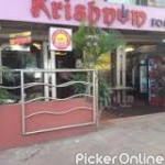 Krishnum Food Plaza