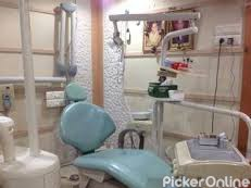 Nilawar's Multispeciality Dental Clinic