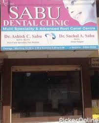 Sabu Dental Clinic