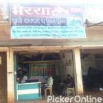 BHAIYA KRUSHI AWJARE AND TRAILER CENTRE