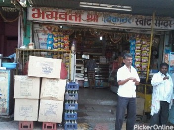 BHAGWATI SHREE BIKANER SWEET MART
