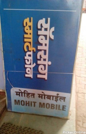 MOHIT MOBILE