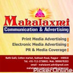 MAHALAXMI COMMUNICATION & ADVERTISING