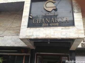 HOTEL CHALNAKYA
