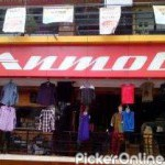 ANMOL COLLECTION