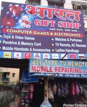 BHARAT GIFTS SHOP