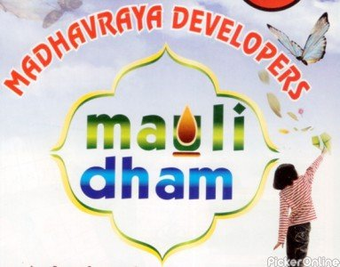 MADHAVRAYA DEVELOPERS