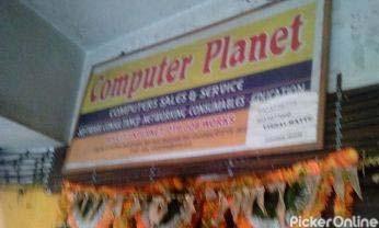 VISHAL COMPUTER