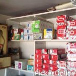 Darmendra electricals and electronics