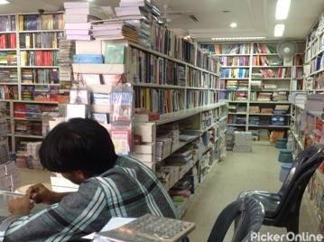 VENUS BOOK CENTER