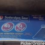 Jai  Aghotech  Agency