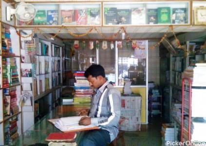 DHANWANTARI BOOKS & STATIONERS
