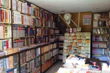 SHANTI BOOK HOUSE