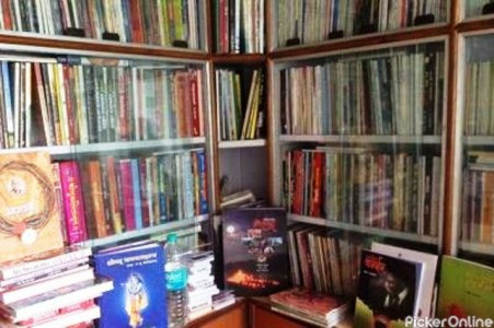 FAMOUS BOOK CENTER