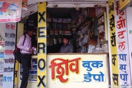 SHIV BOOK DEPO & XEROX CENTER