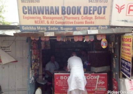 CHAWHAN BOOK DEPOT