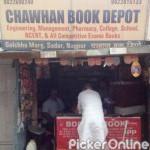 CHAWHAN BOOK DEPOT