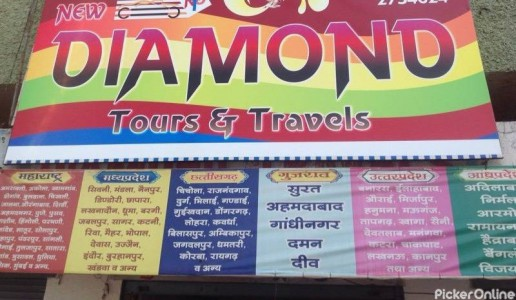 NEW DIAMOND TOURS AND TRAVELS