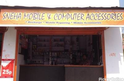 SNEHA MOBILE AND COMPUTER ACCESSORIES