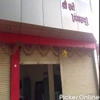 Shree Radhe Mangalam