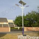 Central India Powertech