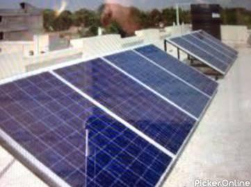 Rupesh solar product