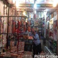 Maya General Store And Cosmetics