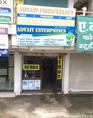 Advait consulatancy and enterprises