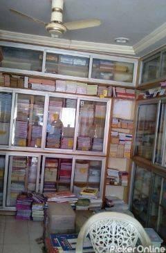 Kotkar Book Depot