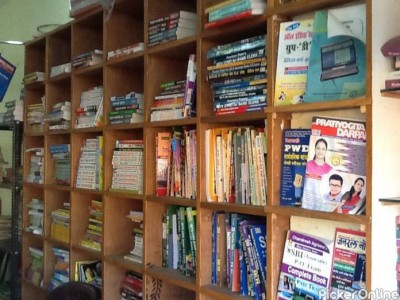 Mata Bhagirathi Book depot & success point