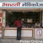 Bharati Medical