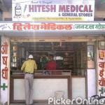 Hitesh Medical