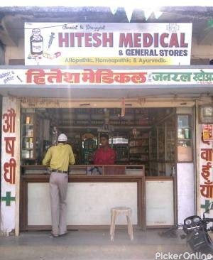 Hitesh Medical