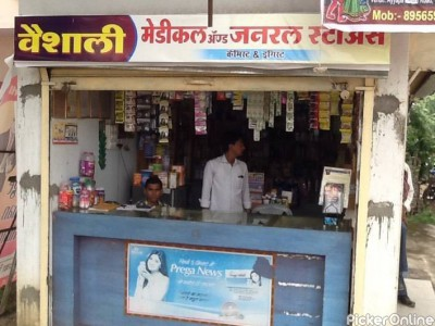 Vaishali medical & General store