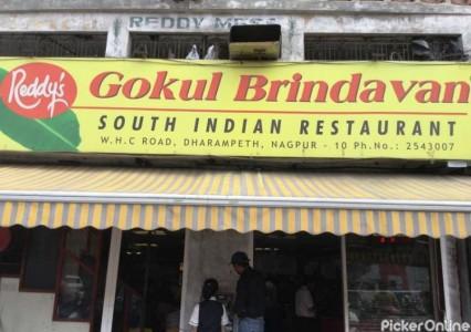 Gokul Brindavan restaurant