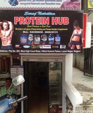 Suraj Nutrition