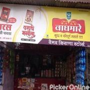 Vaibhav Kiranawala Store