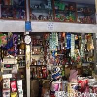 Annapurna  Kirana  Store