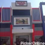 Kamal Cineplex
