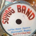 Suyog Brass Band