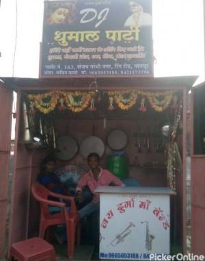 Jai Durga Maa Band