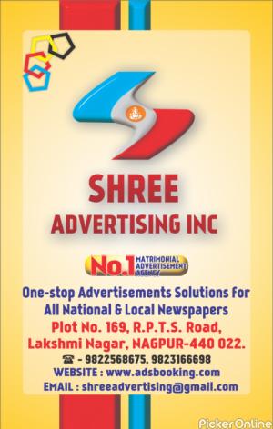Shree Advertising Inc