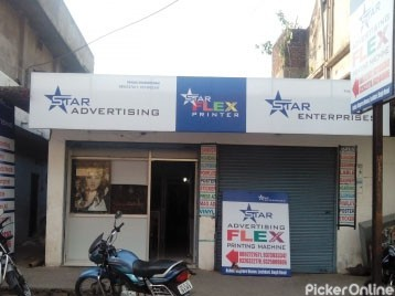 Star Advertising Star Enterprises & Star Flex Printer