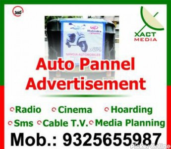Xact Media