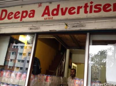 DEEPA ADVERTISERS