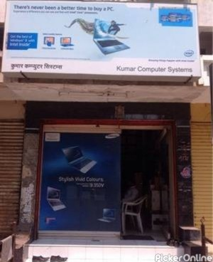 Kumar Computers And System